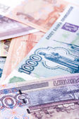 Russian paper currency — Stock Photo