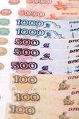 Russian paper money — Stock Photo