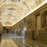 Vatican Museum in Rome — Stock Photo