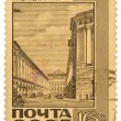 City postage stamp — 图库照片