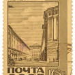 City postage stamp - Stock Photo