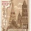 Moscow Kremlin postage stamp - Stock Photo