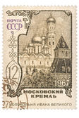 Moscow Kremlin postage stamp on white — Stock Photo