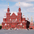 The Red Square — Stock Photo #1694340