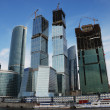 Stock Photo: Moscow city