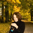 Young woman in the park - Foto Stock