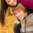 Foto Stock: Happy couple outdoors
