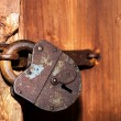 Old lock - 