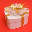 Gift box — Stock Photo #1707652