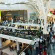 Stock Photo: Crowd in mall