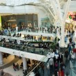 Crowd in the mall — Stock Photo #1711186
