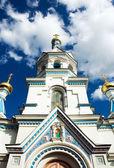 东正教教会 — 图库照片