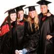 Group of students — Stock Photo #1988268
