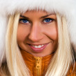 Portrait of the beautiful blond girl — Stock Photo #1990488
