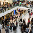 Crowd in the mall — Foto Stock