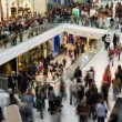 Crowd in the mall - Stockfoto