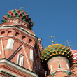 Blessed  Basil cathedral at day - Stock Photo