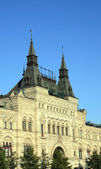 Odl building on Moscow red square — Stock Photo