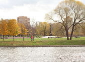 Autumn in city park — Stock fotografie