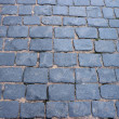 Cobblestone square — Stock Photo