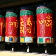 Tibetan prayer bells - Stock Photo
