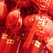 Chinese lanterns — Stock Photo #1599829