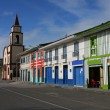 Colorful houses on square Colombia — Stock Photo #2628844