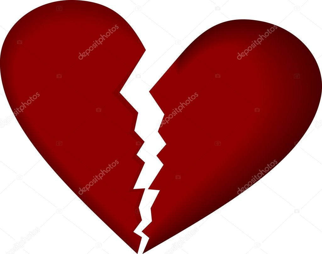 Broken heart on white. Vector. — Stock Vector #1709634