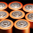 Royalty-Free Stock Photo: Batteries