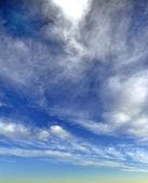 Dramatische uitziende hemel — Stockfoto