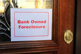 Bank Owned Foreclosure — Stock Photo
