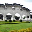 Stock Photo: Chiang Kai Shek Memorial.
