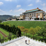 National Palace Museum ,Taipei,Taiwan. — Stock Photo