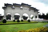 Chiang Kai Shek Memorial. — Stock Photo
