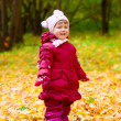 Stock Photo: Girl on autumn forest