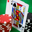 Ace of hearts and black jack - Stock Photo