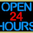 Open 24 hours — Stockvektor