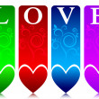 Colored love banners - Stock Vector