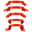 Royalty-Free Stock Vector: Red shiny ribbons