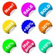 Vector set of tags - Stock Vector