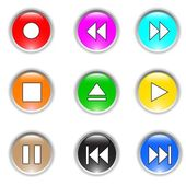 9 Buttons — Stock Vector