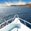 Vacation on boat — Stock Photo