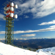 High aerial on top snow mountain - Stock Photo