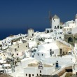 Santorini island, Cyclades, Greece - Stock Photo