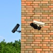 Security cameras — Stock Photo #1641794