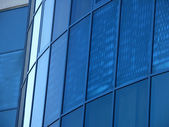 Glass building — Stock Photo