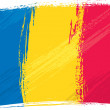 Royalty-Free Stock Vector Image: Grunge Romania flag