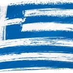 Grunge Greece flag — Stock Vector #1692566