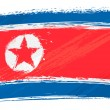Stok Vektör: Grunge North Korea flag