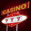 Stock Vector: Casino neon